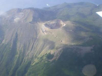 Kuchinoerabujima Volcano