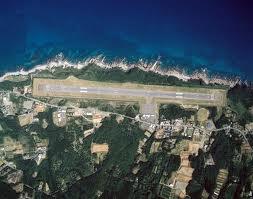 yakushima airport arial view