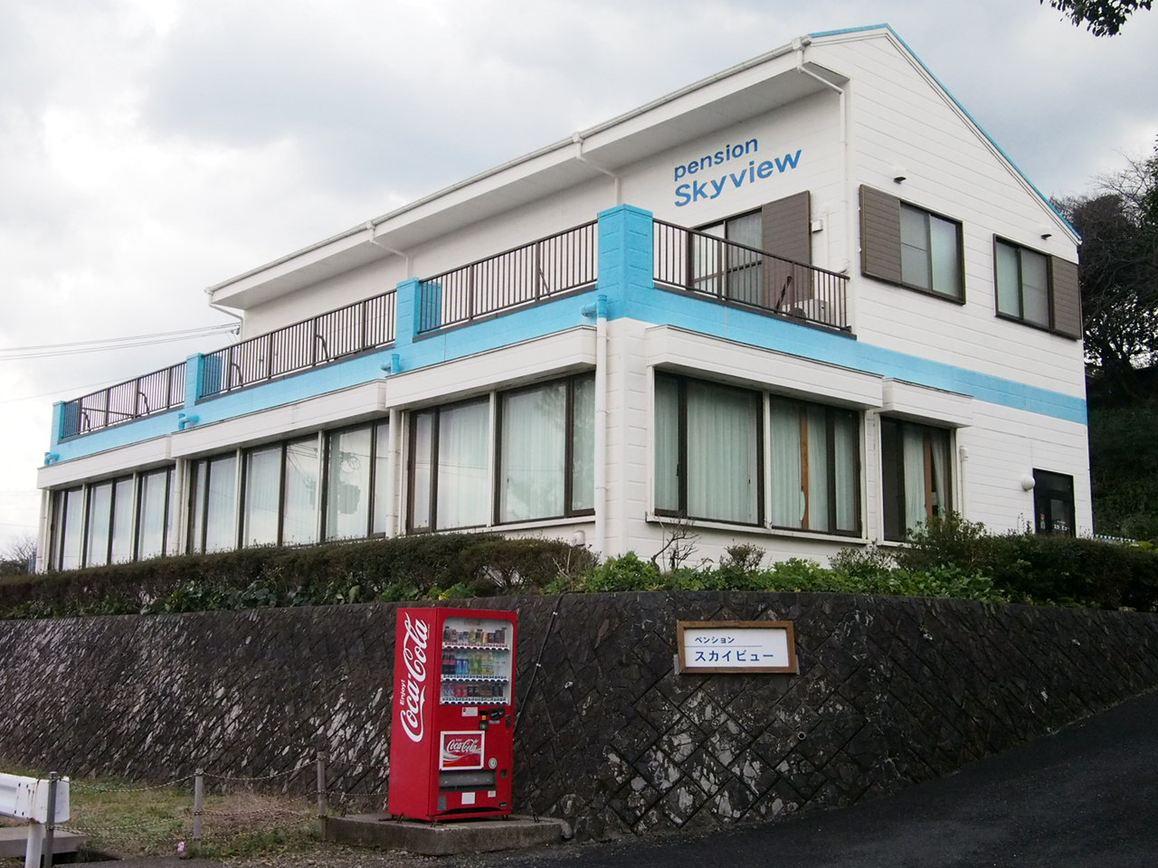 Skyview Pension