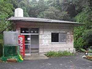 Kusugawa