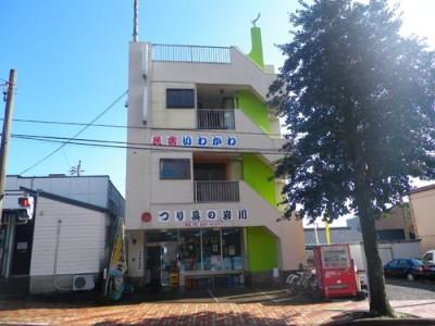 Minshuku Iwakawa Front